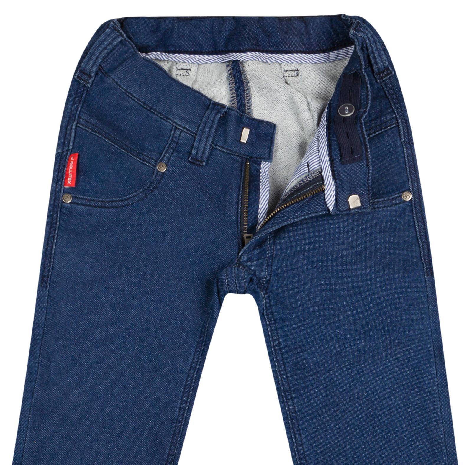 Gedanken an achten Sie auf attraktive Mode ROLLITEX - Mode im Rollstuhl | Kinder Jeans